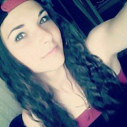 Карина, 20 лет, Новая Каховка