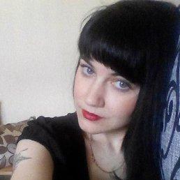 Элеонора, 28 лет, Юрюзань