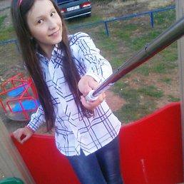 Виолетта, 21 год, Уфа