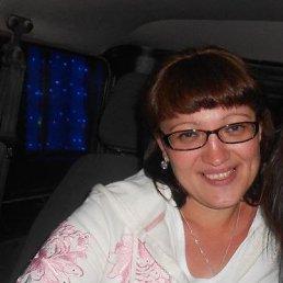 Наталья, 41 год, Слюдянка