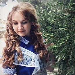 Елена, 22 года, Угловское