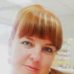 Елена, 30 лет, Шерегеш
