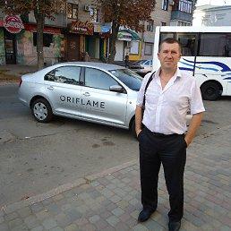 Сергей, 49 лет, Шишаки