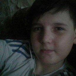 Данил, 19 лет, Дивное