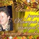 Фото Елена/пыль,102ур., Уфа - добавлено 30 августа 2016