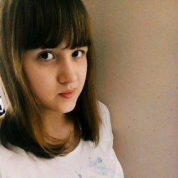 Даша, 17 лет, Североморск