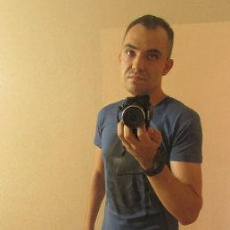 Максим, 29 лет, Константиновка
