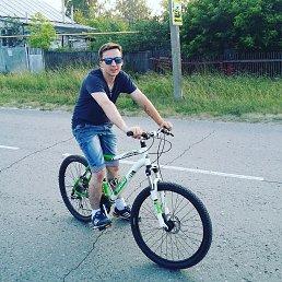 Александр, 29 лет, Шумерля