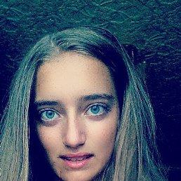 Алина, 18 лет, Эртиль