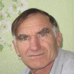 Александр, 65 лет, Боготол