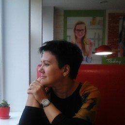 Алёна, 44 года, Каменское