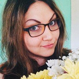 Карина, Москва, 30 лет