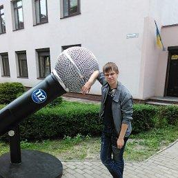 Sergey, 20 лет, Яготин