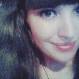 Светлана, 21 год, Голышманово