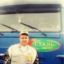 Сергей, 52 года, Белоомут