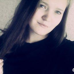Наташа, 19 лет, Архангельское