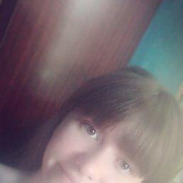 Татьяна, 22 года, Нижние Серги