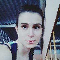Анютка, 29 лет, Пестово