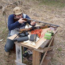 Ярослав, 36 лет, Пристень
