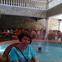 Татьяна, 41 год, Кимры