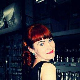 Татьяна, 29 лет, Нерюнгри