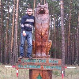Павел, Москва, 42 года
