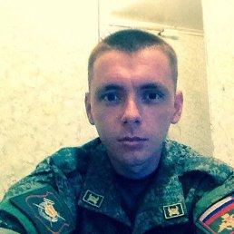 Григорий, 27 лет, Абатское