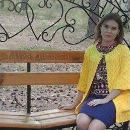 Анастасия, 27 лет, Озерск