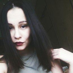 Елизавета, , Кривой Рог