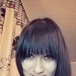 Александра, 26 лет, Севск