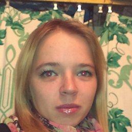 Ольга, 26 лет, Кременная