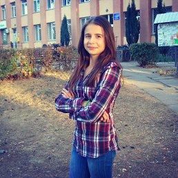 Мирослава, 19 лет, Иршанск
