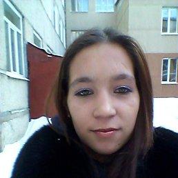 Кристина, 21 год, Арти