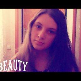 Полина Сидун, 17 лет, Мелитополь