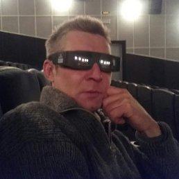 сережа, 48 лет, Сосновый Бор