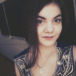 Аля, 21 год, Котельниково