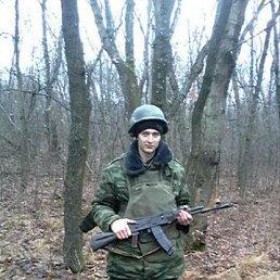 Александр, 24 года, Луганск