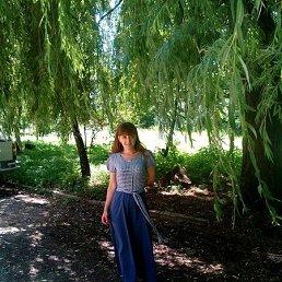 Наталья, 41 год, Апшеронск