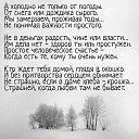 Фото Вера, Павловск - добавлено 2 октября 2016 в альбом «Лента новостей»