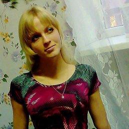 Елена, 23 года, Ростов