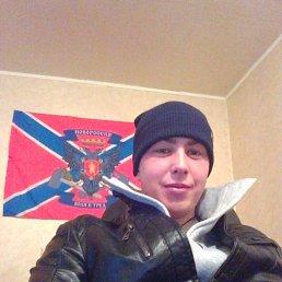 Кирилл, 24 года, Оренбургское