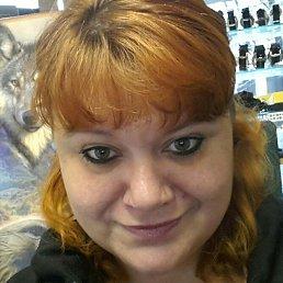 Наталья, 43 года, Лакинск