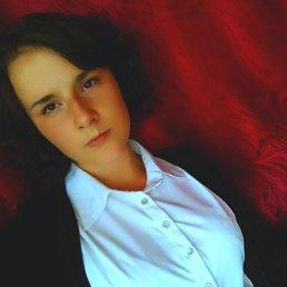Лиза, 20 лет, Курск