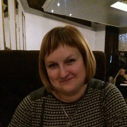 Золотарева, 44 года, Изюм