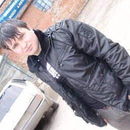 Павел, 33 года, Новочеркасск