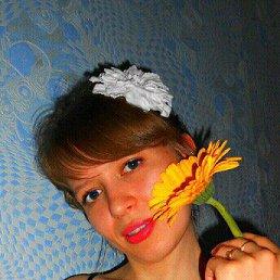 Лилия, 30 лет, Дивногорск