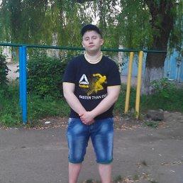 Ярослав, 29 лет, Краматорск