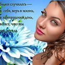 Фото Farida, Ижевск - добавлено 15 ноября 2016 в альбом «Мои фотографии»