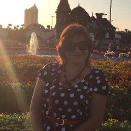 Любовь, 49 лет, Терновка