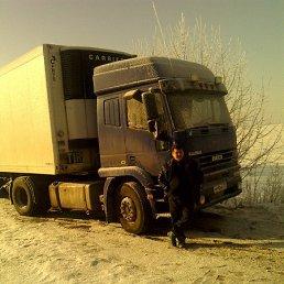 Сергей, 44 года, Сватово